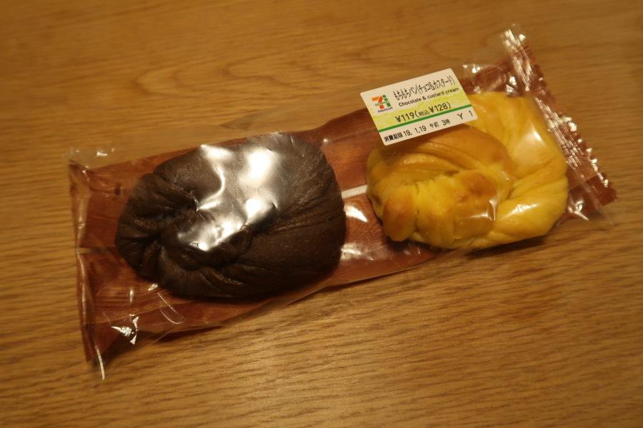 購入したセブンイレブンのもちもちパン(チョコ&カスタード)