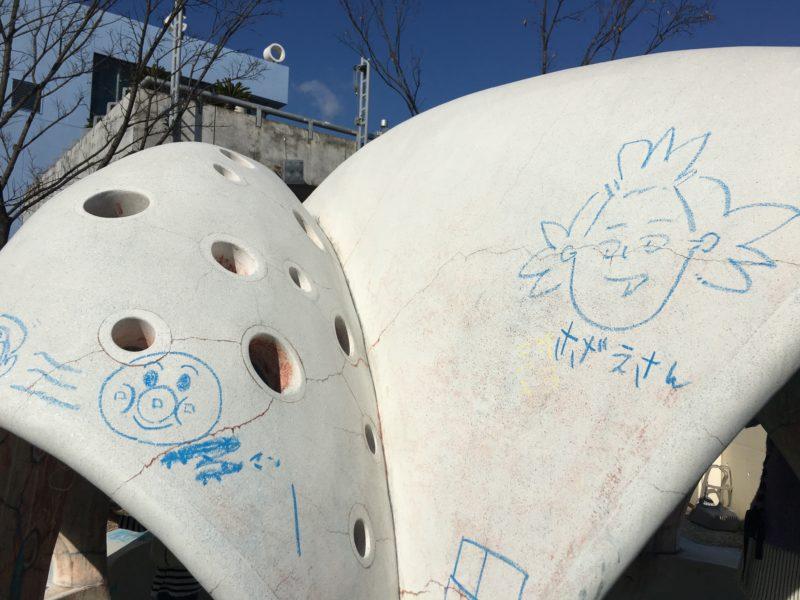 あそびーち(うみたまご)のシェリー・キャンパスに子供たちが書いた絵