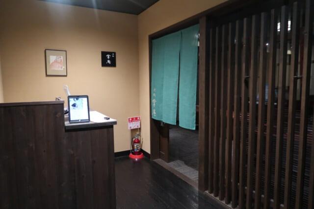 ネスタリゾート神戸の温泉,延羽の湯のマッサージ