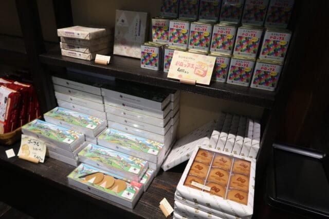 ネスタリゾート神戸,お土産,温泉