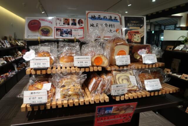 ネスタリゾート神戸,お土産,パン