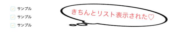 アフィンガー5,リスト,やり方