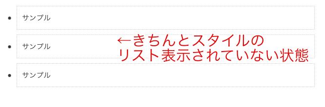 アフィンガー5,リスト,表示されない